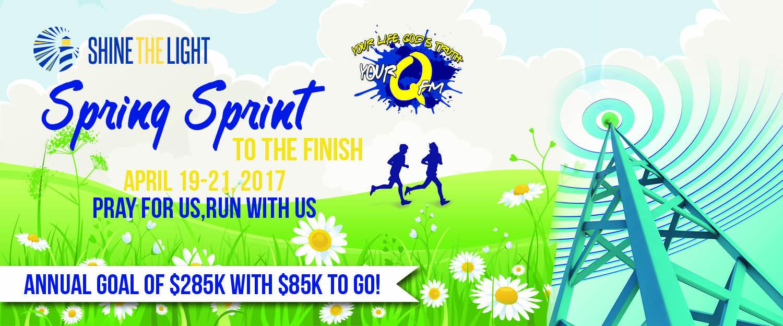 22472 2017 Spring Sprint STL Banner – QFM