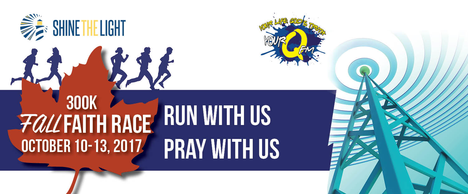 23904 Fall Run Site Banner – QFM