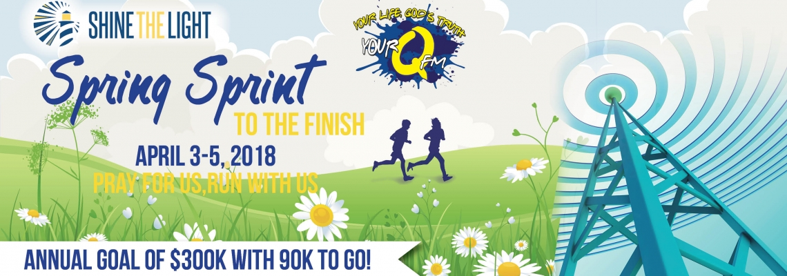 25329 2018 Spring Sprint STL Banner – QFM